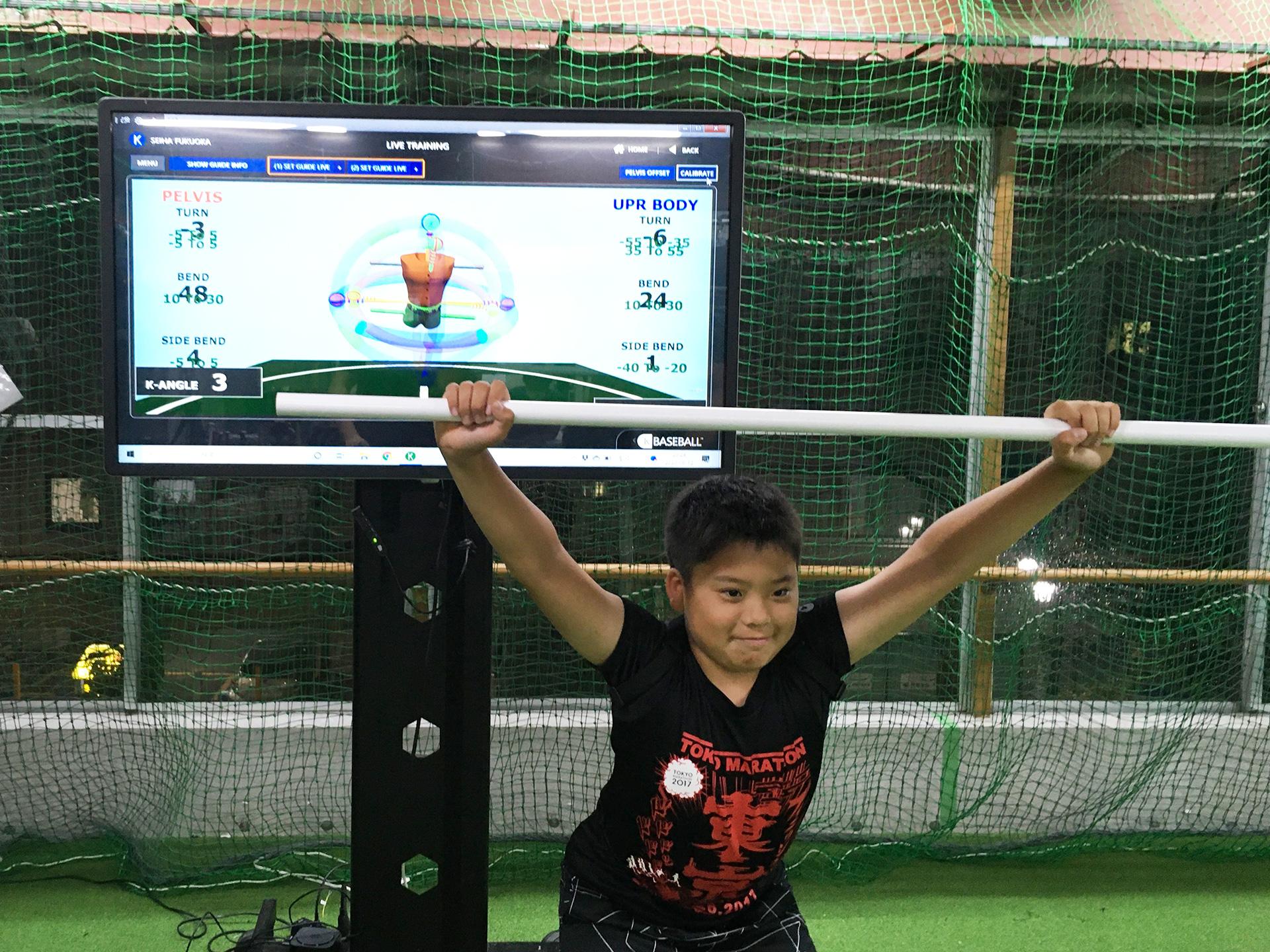 ベースボールムーブメントスクリーン
