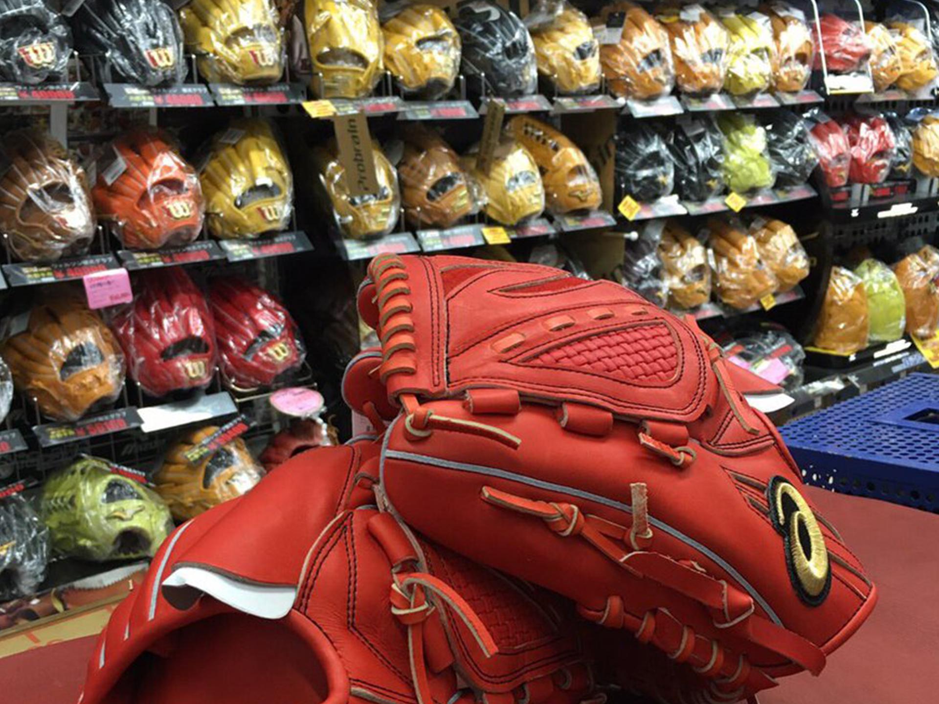 広島で野球用品買うならここ!もう迷わない広島にある野球専門店2選