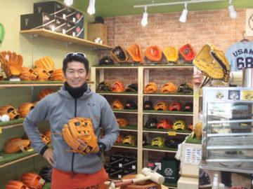 埼玉で野球用品買うならここ!もう迷わない埼玉にある野球専門店7選