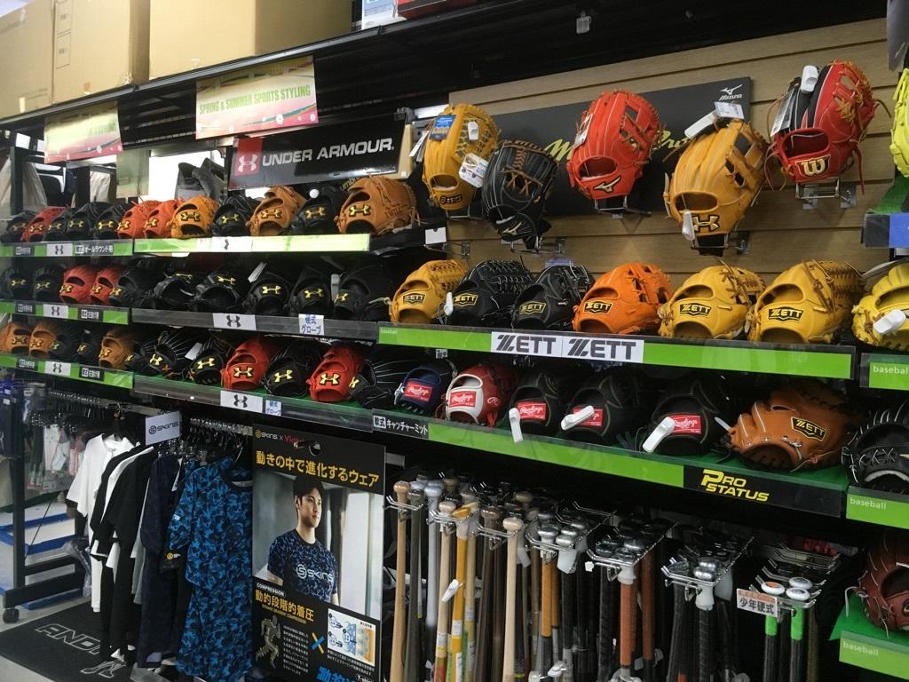 三鷹・吉祥寺で野球用品が買えるおすすめのスポーツショップまとめ